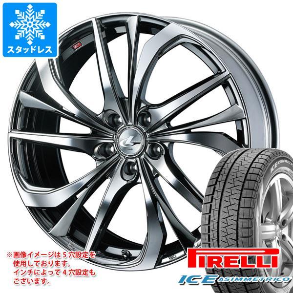 スタッドレスタイヤ ピレリ アイスアシンメトリコ 235/45R18 98Q XL & レオニス TE BMCミラーカット 8.0-18 タイヤホイール4本セット 235/45-18 PIRELLI ICE ASIMMETRICO