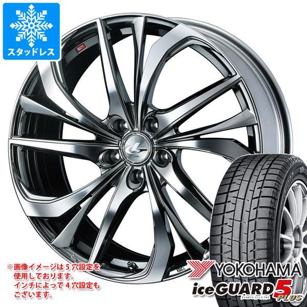 スタッドレスタイヤ ヨコハマ アイスガードファイブ プラス iG50 175/60R16 82Q & レオニス TE BMCミラーカット 6.0-16 タイヤホイール4本セット 175/60-16 YOKOHAMA iceGUARD 5 PLUS iG50