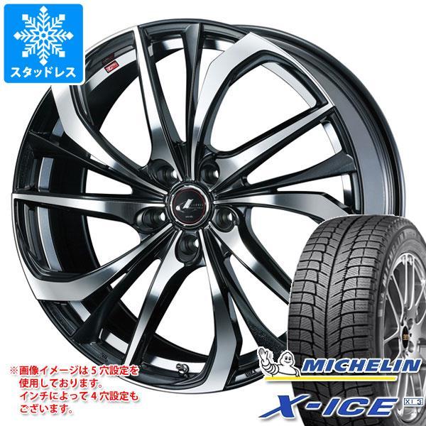 スタッドレスタイヤ ミシュラン エックスアイス XI3 165/55R15 75T & レオニス TE PBミラーカット 4.5-15 タイヤホイール4本セット 165/55-15 MICHELIN X-ICE XI3