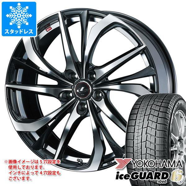 スタッドレスタイヤ ヨコハマ アイスガードシックス iG60 235/45R18 94Q & レオニス TE PBミラーカット 8.0-18 タイヤホイール4本セット 235/45-18 YOKOHAMA iceGUARD 6 iG60