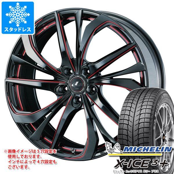 スタッドレスタイヤ ミシュラン エックスアイス3プラス 235/45R18 98H XL & レオニス TE BK/SC レッド 8.0-18 タイヤホイール4本セット 235/45-18 MICHELIN X-ICE3+
