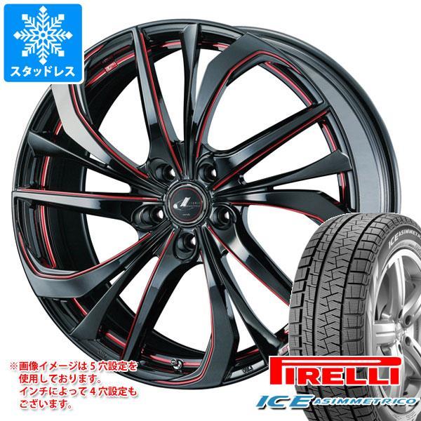 スタッドレスタイヤ ピレリ アイスアシンメトリコ 235/45R18 98Q XL & レオニス TE BK/SC レッド 8.0-18 タイヤホイール4本セット 235/45-18 PIRELLI ICE ASIMMETRICO