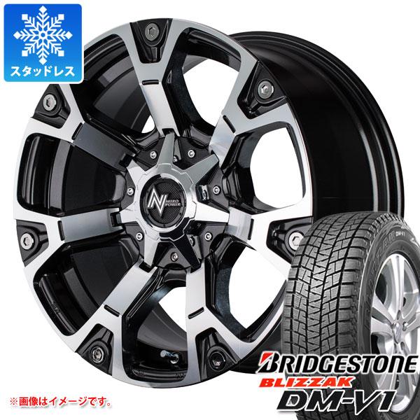 スタッドレスタイヤ ブリヂストン ブリザック DM-V1 215/65R16 98Q & ナイトロパワー ウォーヘッド 7.0-16 タイヤホイール4本セット 215/65-16 BRIDGESTONE BLIZZAK DM-V1
