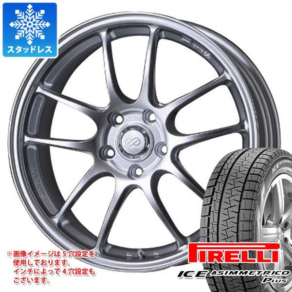スタッドレスタイヤ ピレリ アイスアシンメトリコ プラス 185/60R15 88Q XL & ENKEI エンケイ パフォーマンスライン PF01 タイヤホイール4本セット 185/60-15 PIRELLI ICE ASIMMETRICO PLUS