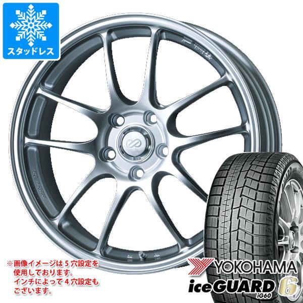 スタッドレスタイヤ ヨコハマ アイスガードシックス iG60 215/55R18 99Q XL & エンケイ パフォーマンスライン PF01 7.0-18 タイヤホイール4本セット 215/55-18 YOKOHAMA iceGUARD 6 iG60
