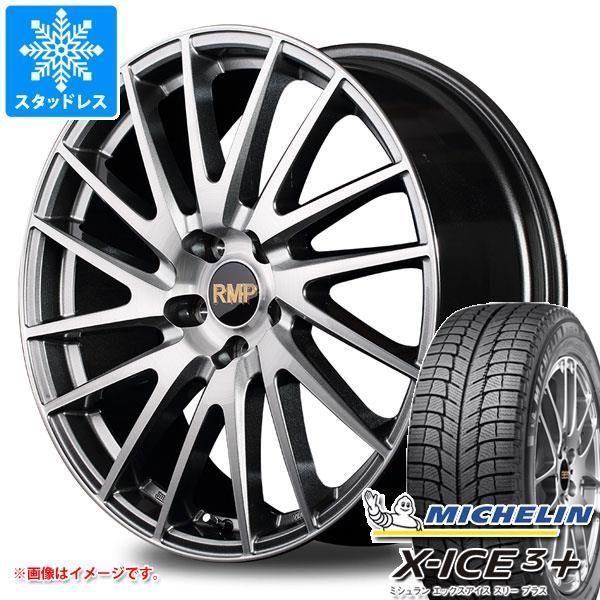 スタッドレスタイヤ ミシュラン エックスアイス3プラス 235/60R18 107T XL & RMP 016F 8.0-18 タイヤホイール4本セット 235/60-18 MICHELIN X-ICE3+
