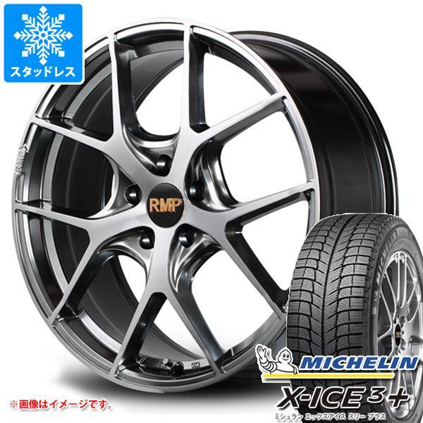 スタッドレスタイヤ ミシュラン エックスアイス3プラス 235/45R18 98H XL & RMP 025F 8.0-18 タイヤホイール4本セット 235/45-18 MICHELIN X-ICE3+