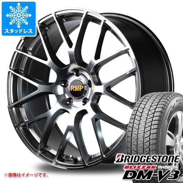 スタッドレスタイヤ ブリヂストン ブリザック DM-V3 235/65R18 106Q & RMP 028F 8.0-18 タイヤホイール4本セット 235/65-18 BRIDGESTONE BLIZZAK DM-V3