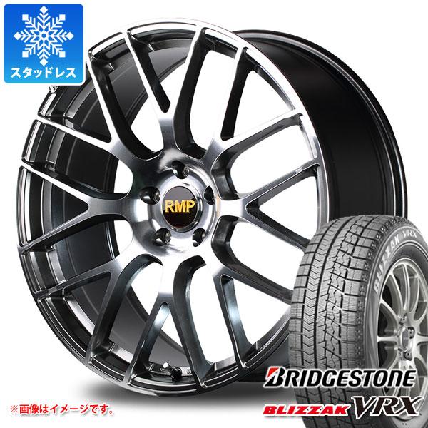 スタッドレスタイヤ ブリヂストン ブリザック VRX 235/50R18 97Q & RMP 028F 8.0-18 タイヤホイール4本セット 235/50-18 BRIDGESTONE BLIZZAK VRX