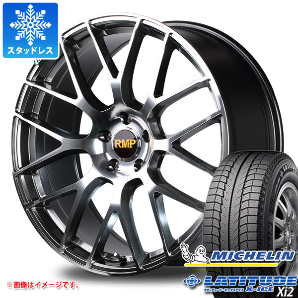 スタッドレスタイヤ ミシュラン ラティチュード エックスアイス XI2 235/65R18 106T & RMP 028F 8.0-18 タイヤホイール4本セット 235/65-18 MICHELIN LATITUDE X-ICE XI2