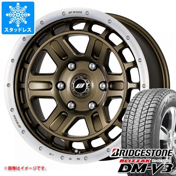 スタッドレスタイヤ ブリヂストン ブリザック DM-V3 225/65R17 102Q & クラッグ T-グラビック 2 7.0-17 タイヤホイール4本セット 225/65-17 BRIDGESTONE BLIZZAK DM-V3