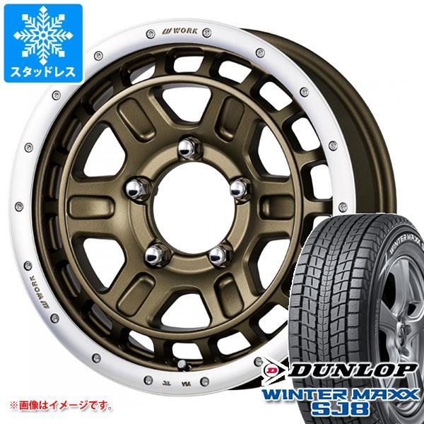 日本最級 ジムニーシエラ JB74W専用 ダンロップ スタッドレス クラッグ ダンロップ ウインターマックス SJ8 215/70R16 100Q ワーク ワーク クラッグ T-グラビック 2 タイヤホイール4本セット, MIO footwear:1b561ba5 --- bungsu.net