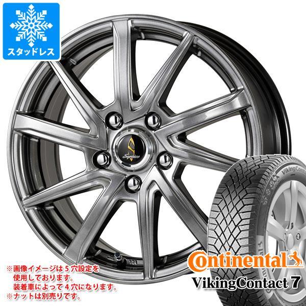 スタッドレスタイヤ コンチネンタル バイキングコンタクト7 215/55R17 98T XL & ワーク セプティモ G01+ 7.0-17 タイヤホイール4本セット 215/55-17 CONTINENTAL VikingContact 7