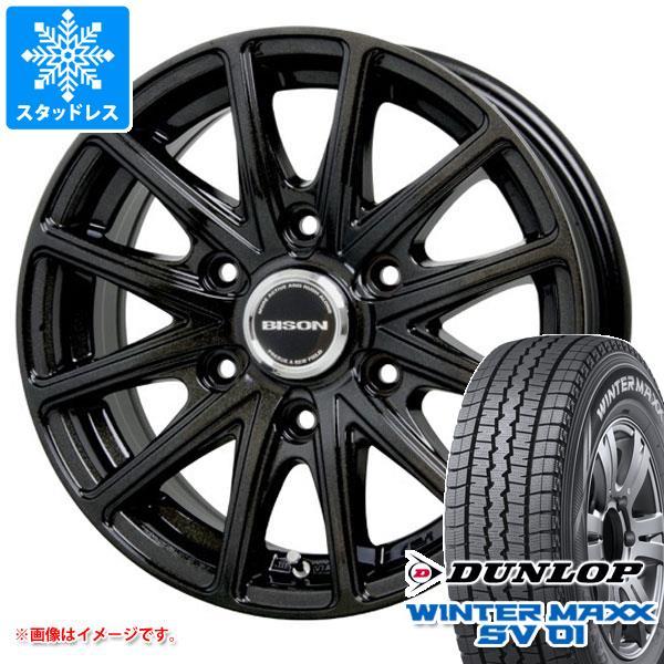 NV350キャラバン バン (E26)専用 スタッドレス ダンロップ ウインターマックス SV01 195/80R15 107/105L バイソン BN-01 ブラック タイヤホイール4本セット