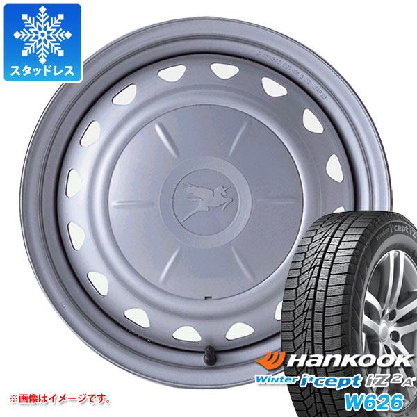 スタッドレスタイヤ ハンコック ウィンターアイセプト IZ2エース W626 195/65R15 95T XL & キャロウィン 6.0-15 タイヤホイール4本セット 195/65-15 HANKOOK Winter i cept IZ2A W626