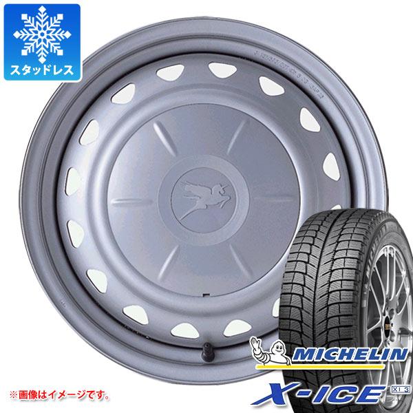 スタッドレスタイヤ ミシュラン エックスアイス XI3 185/65R14 90T XL & キャロウィン 5.5-14 タイヤホイール4本セット 185/65-14 MICHELIN X-ICE XI3