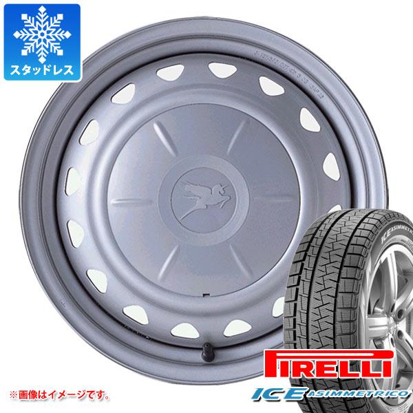 スタッドレスタイヤ ピレリ アイスアシンメトリコ 165/70R14 81Q & キャロウィン 5.5-14 タイヤホイール4本セット 165/70-14 PIRELLI ICE ASIMMETRICO