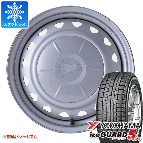 スタッドレスタイヤ ヨコハマ アイスガードファイブ プラス iG50 155/65R13 73Q & キャロウィン 4.0-13 タイヤホイール4本セット 155/65-13 YOKOHAMA iceGUARD 5 PLUS iG50