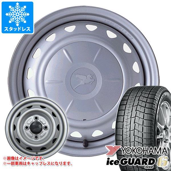 スタッドレスタイヤ ヨコハマ アイスガードシックス iG60 175/70R14 84Q & キャロウィン 5.5-14 タイヤホイール4本セット 175/70-14 YOKOHAMA iceGUARD 6 iG60