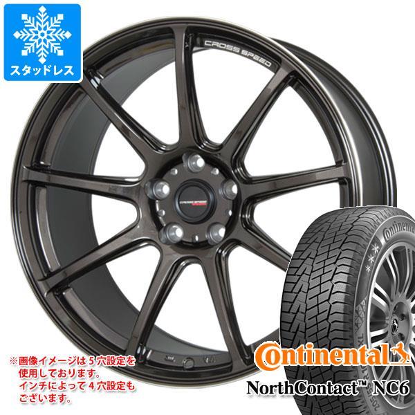 スタッドレスタイヤ コンチネンタル ノースコンタクト NC6 235/65R17 108T XL & クロススピード ハイパーエディション RS9 7.0-17 タイヤホイール4本セット 235/65-17 CONTINENTAL NorthContact NC6