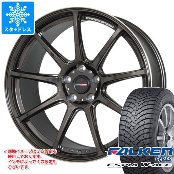 スタッドレスタイヤ ファルケン エスピア ダブルエース 165/55R15 75H & クロススピード ハイパーエディション RS9 4.5-15 タイヤホイール4本セット 165/55-15 FALKEN ESPIA W-ACE