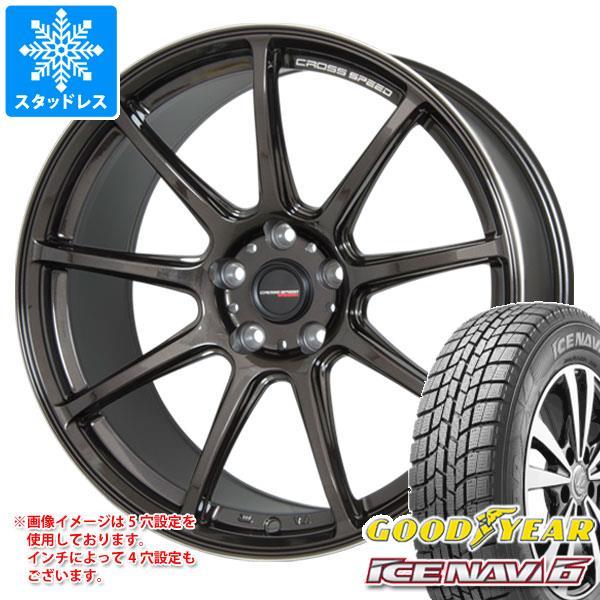 スタッドレスタイヤ グッドイヤー アイスナビ6 155/65R14 75Q & クロススピード ハイパーエディション RS9 4.5-14 タイヤホイール4本セット 155/65-14 GOODYEAR ICE NAVI 6