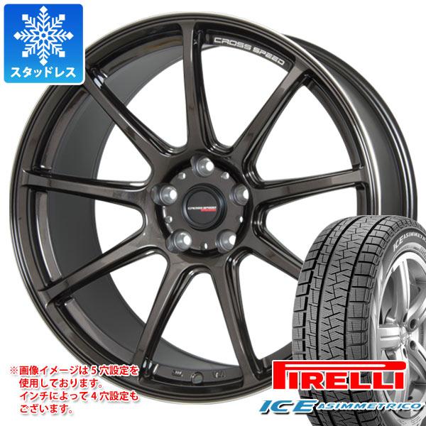 スタッドレスタイヤ ピレリ アイスアシンメトリコ 245/40R18 97Q XL & クロススピード ハイパーエディション RS9 8.5-18 タイヤホイール4本セット 245/40-18 PIRELLI ICE ASIMMETRICO