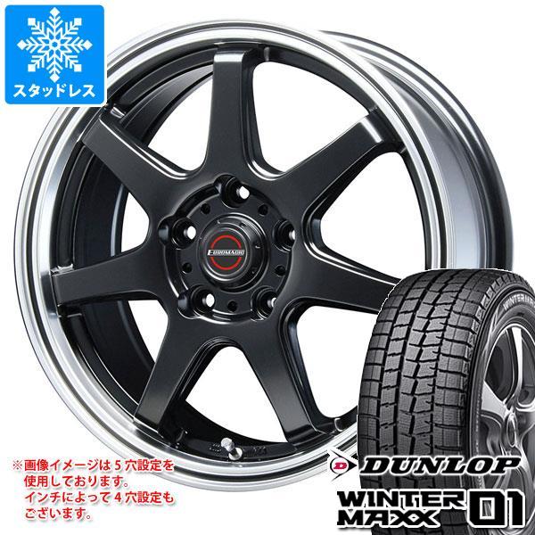 スタッドレスタイヤ ダンロップ ウインターマックス01 WM01 165/65R13 77Q & ブレスト ユーロマジック タイプ S-07 4.0-13 タイヤホイール4本セット 165/65-13 DUNLOP WINTER MAXX 01 WM01
