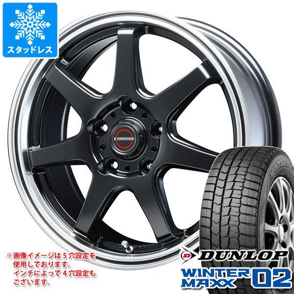スタッドレスタイヤ ダンロップ ウインターマックス02 WM02 225/55R17 101T XL & ブレスト ユーロマジック タイプ S-07 7.5-17 タイヤホイール4本セット 225/55-17 DUNLOP WINTER MAXX 02 WM02