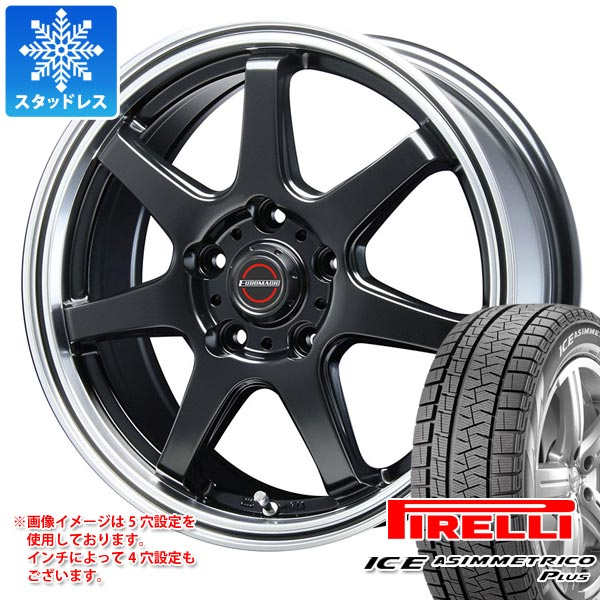 スタッドレスタイヤ ピレリ アイスアシンメトリコ プラス 215/60R17 96Q & ブレスト ユーロマジック タイプ S-07 7.5-17 タイヤホイール4本セット 215/60-17 PIRELLI ICE ASIMMETRICO PLUS