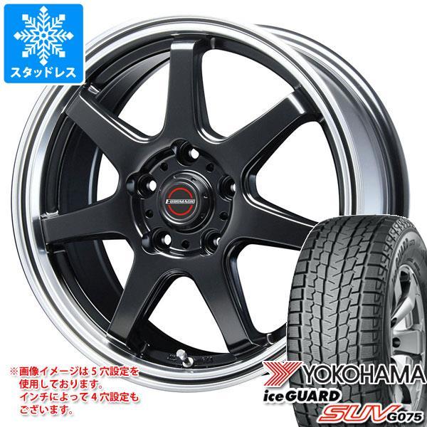 スタッドレスタイヤ ヨコハマ アイスガード SUV G075 215/70R16 100Q & ブレスト ユーロマジック タイプ S-07 6.5-16 タイヤホイール4本セット 215/70-16 YOKOHAMA iceGUARD SUV G075