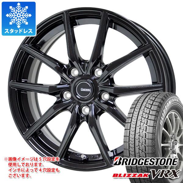 スタッドレスタイヤ ブリヂストン ブリザック VRX 185/55R15 82Q & ジースピード G02 5.5-15 タイヤホイール4本セット 185/55-15 BRIDGESTONE BLIZZAK VRX