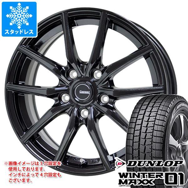 スタッドレスタイヤ ダンロップ ウインターマックス01 WM01 185/65R15 88Q & ジースピード G02 タイヤホイール4本セット 185/65-15 DUNLOP WINTER MAXX 01 WM01