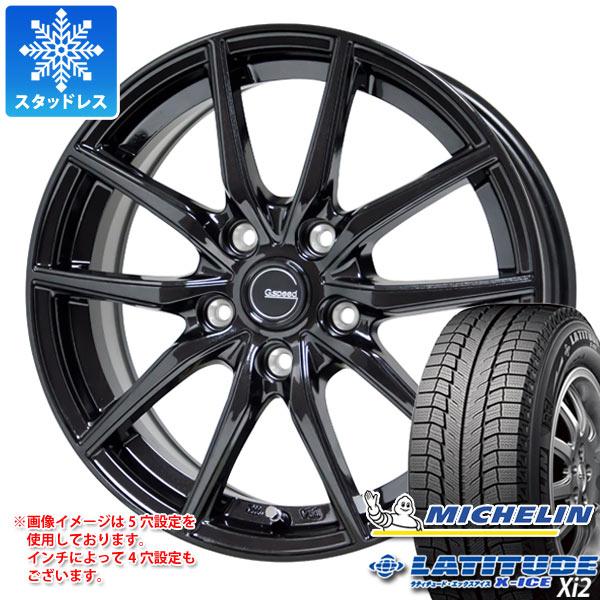 スタッドレスタイヤ ミシュラン ラティチュード エックスアイス XI2 225/70R16 103T & ジースピード G02 6.5-16 タイヤホイール4本セット 225/70-16 MICHELIN LATITUDE X-ICE XI2