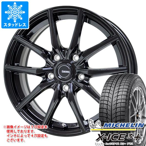 スタッドレスタイヤ ミシュラン エックスアイス3プラス 205/65R16 99T XL 2018年9月発売サイズ & ジースピード G02 6.5-16 タイヤホイール4本セット 205/65-16 MICHELIN X-ICE3+