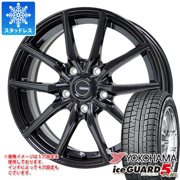 スタッドレスタイヤ ヨコハマ アイスガードファイブ プラス iG50 175/65R15 84Q & ジースピード G02 5.5-15 タイヤホイール4本セット 175/65-15 YOKOHAMA iceGUARD 5 PLUS iG50