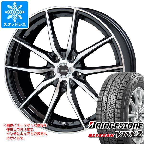 スタッドレスタイヤ ブリヂストン ブリザック VRX2 165/55R14 72Q & ジースピード P-02 4.5-14 タイヤホイール4本セット 165/55-14 BRIDGESTONE BLIZZAK VRX2
