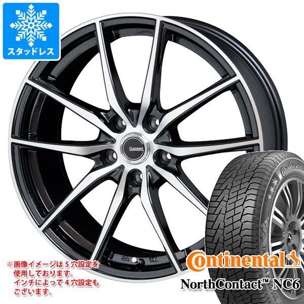 スタッドレスタイヤ コンチネンタル ノースコンタクト NC6 235/45R18 94T & ジースピード P-02 7.5-18 タイヤホイール4本セット 235/45-18 CONTINENTAL NorthContact NC6