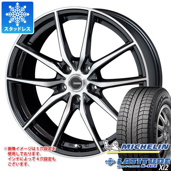 スタッドレスタイヤ ミシュラン ラティチュード エックスアイス XI2 225/70R16 103T & ジースピード P-02 6.5-16 タイヤホイール4本セット 225/70-16 MICHELIN LATITUDE X-ICE XI2