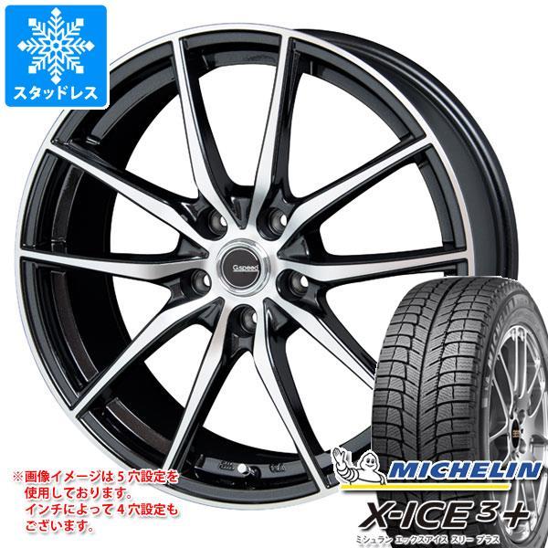 スタッドレスタイヤ ミシュラン エックスアイス3プラス 185/65R15 92T XL & ジースピード P-02 タイヤホイール4本セット 185/65-15 MICHELIN X-ICE3+