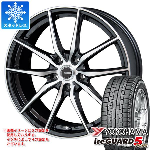 スタッドレスタイヤ ヨコハマ アイスガードファイブ プラス iG50 205/60R16 92Q & ジースピード P-02 6.5-16 タイヤホイール4本セット 205/60-16 YOKOHAMA iceGUARD 5 PLUS iG50