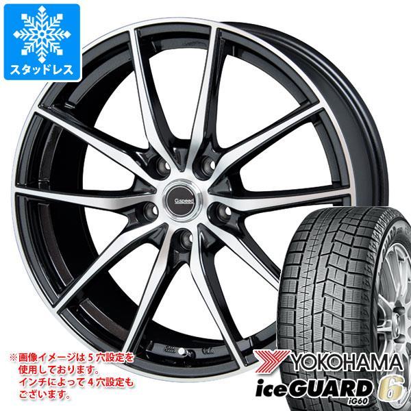 スタッドレスタイヤ ヨコハマ アイスガードシックス iG60 165/60R14 75Q & ジースピード P-02 4.5-14 タイヤホイール4本セット 165/60-14 YOKOHAMA iceGUARD 6 iG60