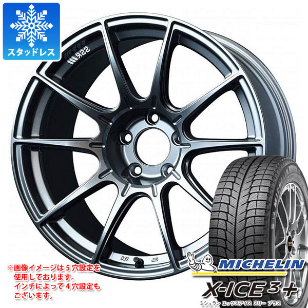 人気激安 スタッドレスタイヤ ミシュラン エックスアイス3プラス 225/60R18 100H & SSR GTX01 7.5-18 タイヤホイール4本セット 225/60-18 MICHELIN X-ICE3+, M'sスポーツ 3527840a