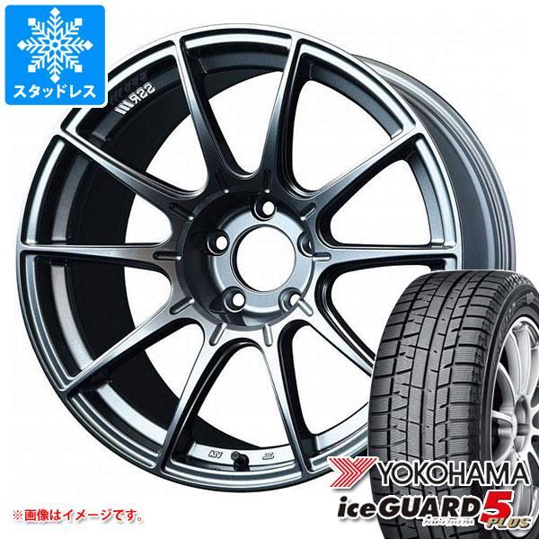 スタッドレスタイヤ ヨコハマ アイスガードファイブ プラス iG50 175/60R16 82Q & SSR GTX01 6.5-16 タイヤホイール4本セット 175/60-16 YOKOHAMA iceGUARD 5 PLUS iG50