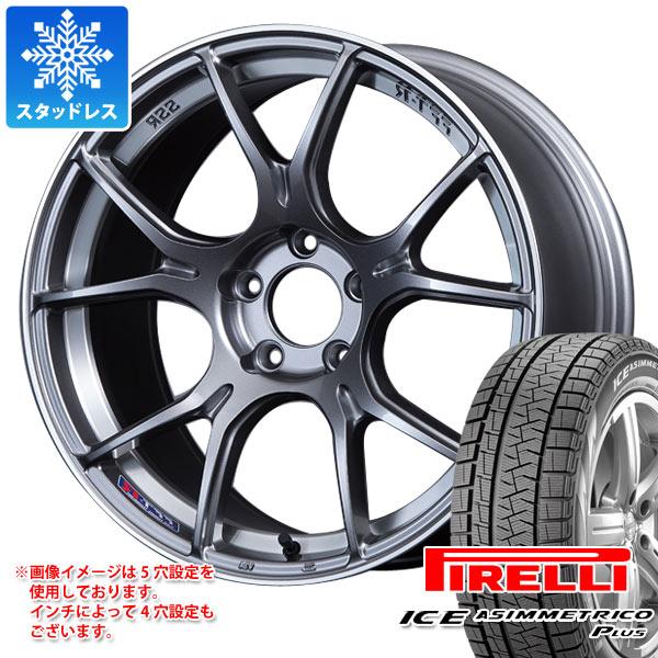 超格安一点 2020年製 スタッドレスタイヤ ピレリ アイスアシンメトリコ プラス 225/45R18 95Q XL & SSR GTX02 8.5-18 タイヤホイール4本セット 225/45-18 PIRELLI ICE ASIMMETRICO PLUS, okikawa  d31bb623