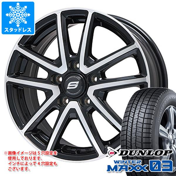 スタッドレスタイヤ ダンロップ ウインターマックス03 WM03 165/55R15 75Q & ホライズン ブラックポリッシュ 4.5-15 タイヤホイール4本セット 165/55-15 DUNLOP WINTER MAXX 03 WM03