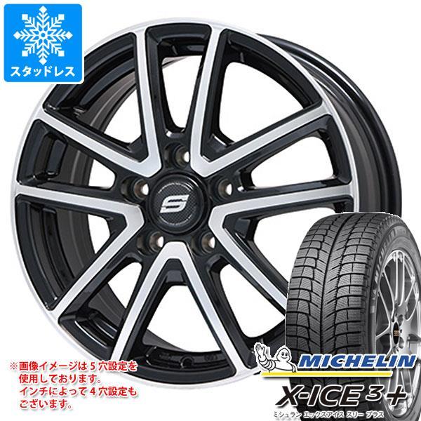 スタッドレスタイヤ ミシュラン エックスアイス3プラス 235/45R18 98H XL & ホライズン ブラックポリッシュ 7.5-18 タイヤホイール4本セット 235/45-18 MICHELIN X-ICE3+
