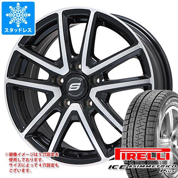 スタッドレスタイヤ ピレリ アイスアシンメトリコ プラス 215/45R17 91Q XL & ホライズン ブラックポリッシュ 7.0-17 タイヤホイール4本セット 215/45-17 PIRELLI ICE ASIMMETRICO PLUS