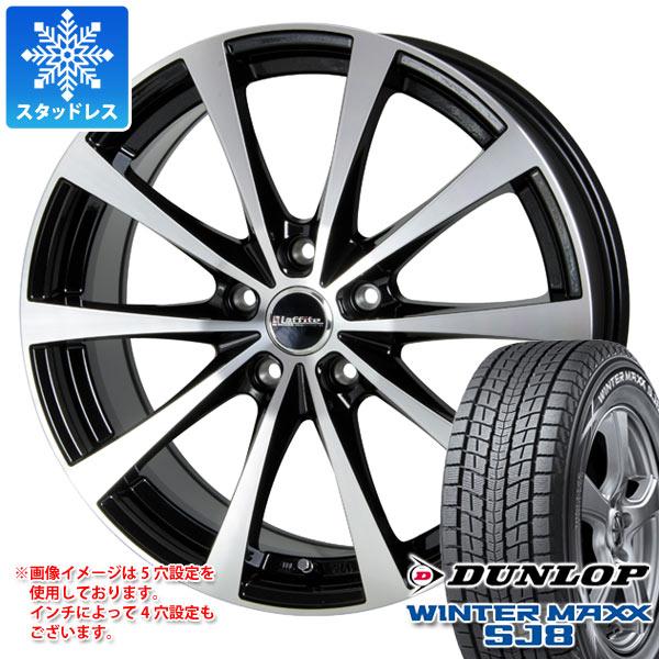 スタッドレスタイヤ ダンロップ ウインターマックス SJ8 225/60R17 99Q & ラフィット LE-03 7.0-17 タイヤホイール4本セット 225/60-17 DUNLOP WINTER MAXX SJ8