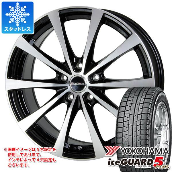 スタッドレスタイヤ ヨコハマ アイスガードファイブ プラス iG50 165/70R14 81Q & ラフィット LE-03 5.5-14 タイヤホイール4本セット 165/70-14 YOKOHAMA iceGUARD 5 PLUS iG50